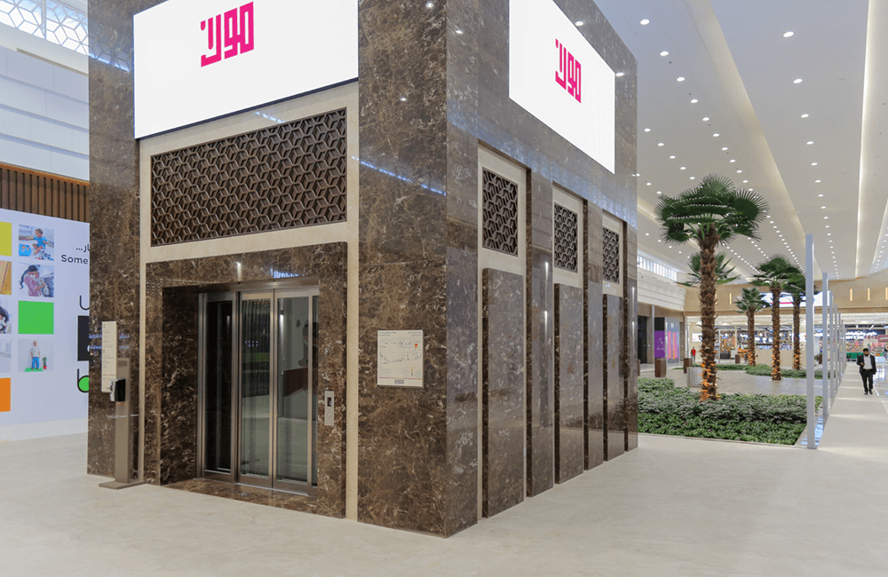 Rahmania Mall Sharjah- Ashtaar Interior Design for luxury interior design in Dubai